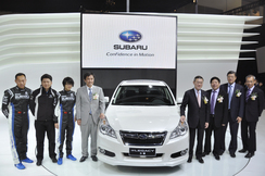 2012 Beijing International Automotive Exhibition