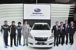 2012 Beijing International Automotive Exhibition